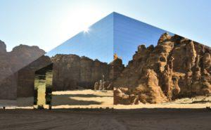 Крупнейшее в мире зеркальное здание в Аравийской пустыне попало в Книгу рекордов Гиннесса